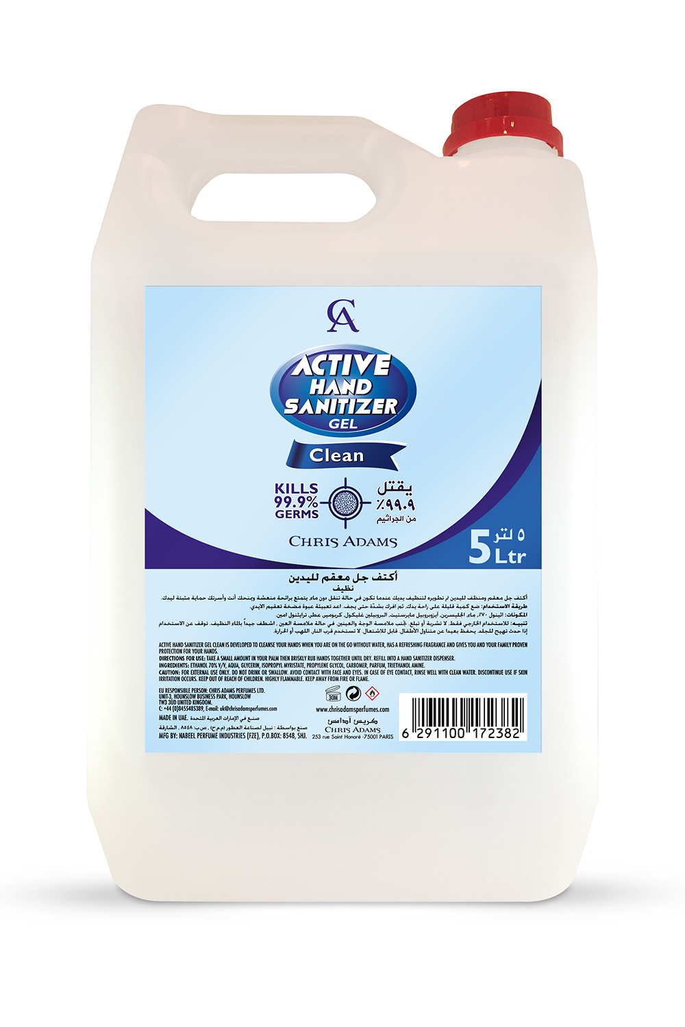 ACTIVE HAND SANITIZER 5 Ltr GEL