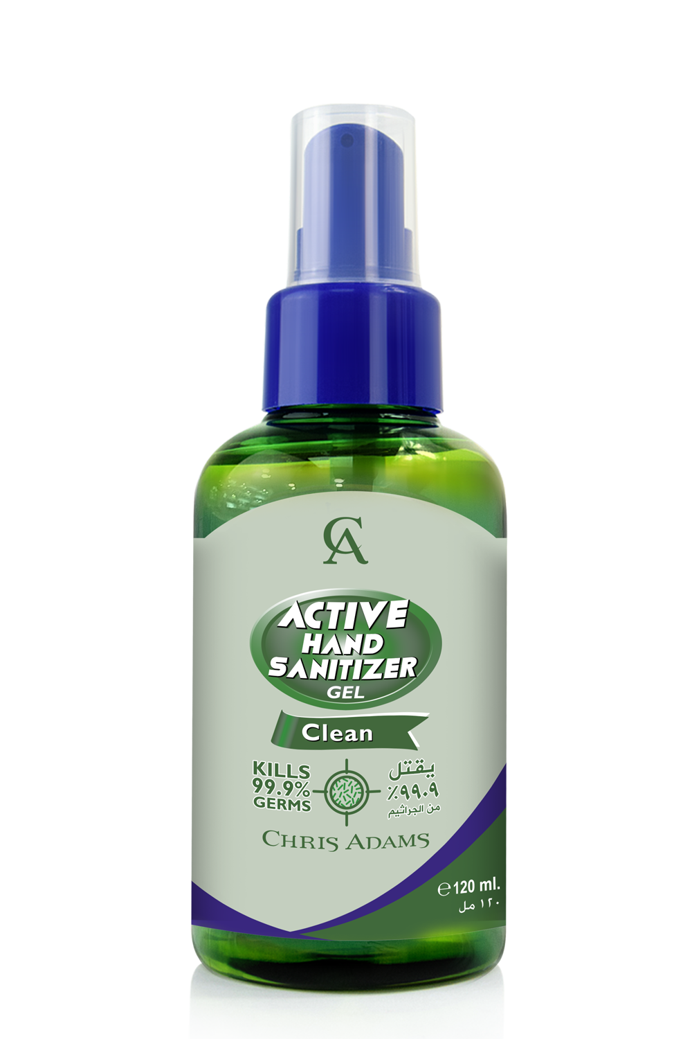 ACTIVE HAND SANITIZER 120ml GEL CLEAN